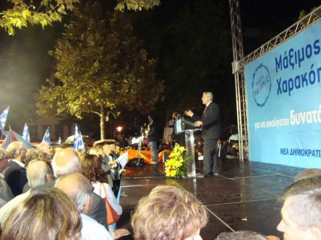 ekloges2009_08