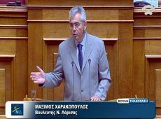 """Μάξιμος Χαρακόπουλος: """"Τσιμουδιά"""" από κ. Τσίπρα για την Παιδεία!"""