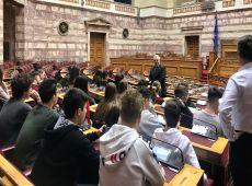 """Μάξιμος στη Βουλή: """"""""Μαθήματα"""" εκλογικού συστήματος σε μαθητές Γυμνασίου Ράπτη"""""""