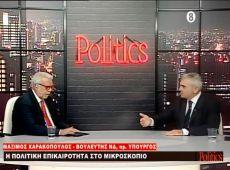 """Μ. Χαρακόπουλος: """"Άμεσα μέτρα για μεταναστευτικό-προσφυγικό. Η κυβέρνηση προχωρά 3 κρίσιμες θεσμικές αλλαγές"""""""